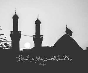 كربﻻء, عاشوراء, and الأمام الحسين image