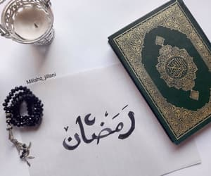 allah, islamiccalligraphy, and arabiccalligraphy image