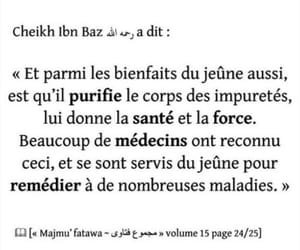 francais, islam, and texte image