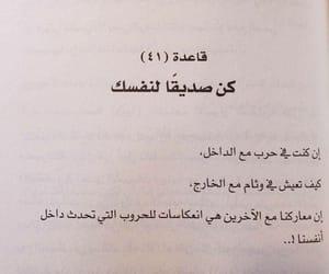 Image by Naadaa Khaleedd