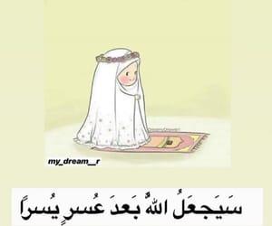 duaa and islam arabic image