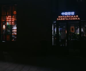 chinese, neon, and moscow image