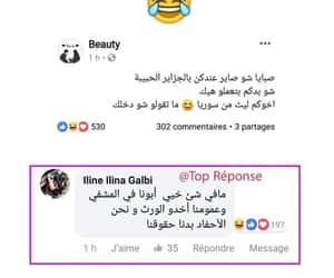Algeria, status, and algerié image