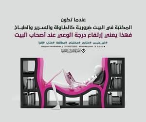 Image by Ghadir<