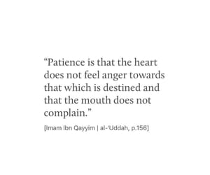 islam, patience, and quality image