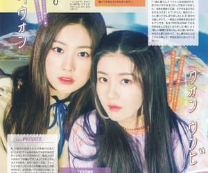 izone, japanese, and magazine image