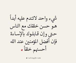 الاحسان image