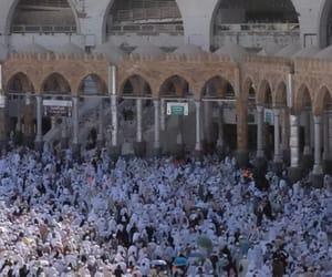 saudi arabia, makkah, and haram image