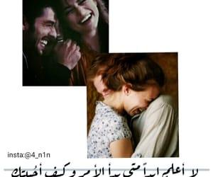 حُبْ, عّرًاقً, and حجاب image