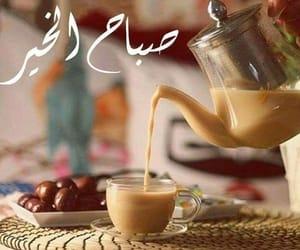 صباح الخير, تصميمات, and صباحيات image