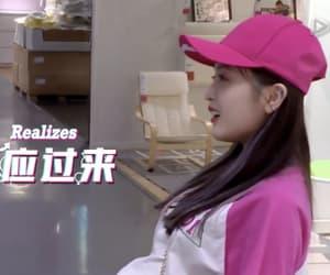 kpop, 吴宣仪, and cpop image
