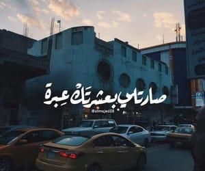 ﺍﻏﺎﻧﻲ, شعر, and شعبي image