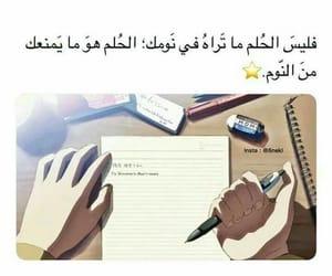 دراسه image