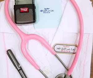 hospital, iraq, and new beginning image