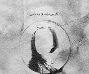 arab, جُمال, and كلمات image