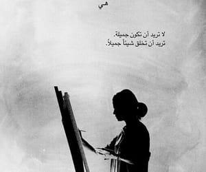 arabic, رَسْم, and كلمات image