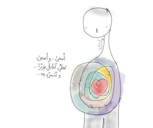 Image by نور