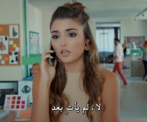 Turkish, حب لا يفهم الكلام, and مسلسﻻت image