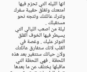 نساء, تغيير, and طبيبة image