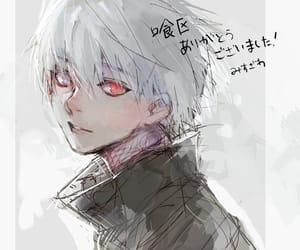 anime, illustration, and 💓 image