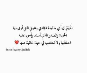 أّمَيِّ and كلمات كتابات image