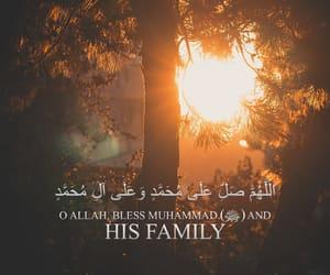 islam, دُعَاءْ, and حديث image