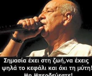 Image by Geysh Kilazidoy