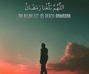 allah, Ramadan, and ﻋﺮﺑﻲ image