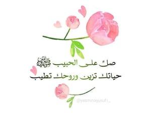 جمعة مباركة, سورة الكهف, and ًورد image
