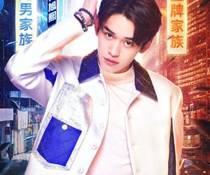 chinese, cutie, and handsome image