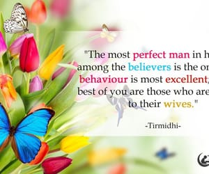 quote., friday., and islamic. image