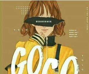 art, yellow, and gogo image