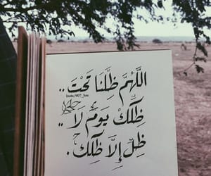 allah, arabic, and words image