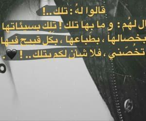 Image by ❥┊ADO
