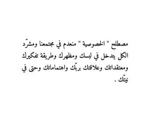 ﻋﺮﺑﻲ image