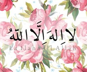 gif and islamic image