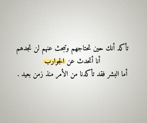 algérie dz, استغفار حسنات, and اسلاميات اسلام image