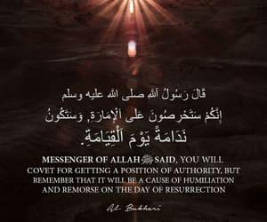 islam, اسﻻميات, and اسﻻم image