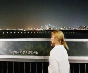 blonde, memo, and jung wheein image