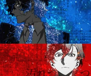 anime, anime boy, and bungo stray dogs image