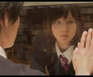 live action, honda tsubasa, and japanese movie image