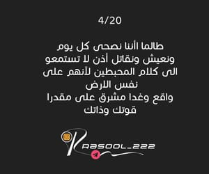 good morning, صباح الورد, and صباح الخير image