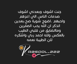 حُبْ, واقع, and بشر image
