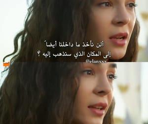 حُبْ, كلمات, and حكم image