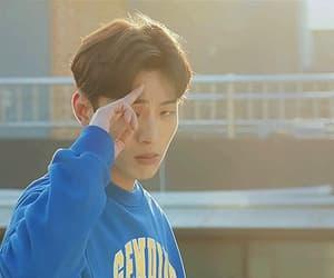 gif, jung jin young, and kim ji soo image