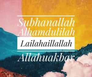 islamic, wallpaper, and subhanallah image
