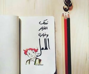 arabic, hope, and spacetoon image