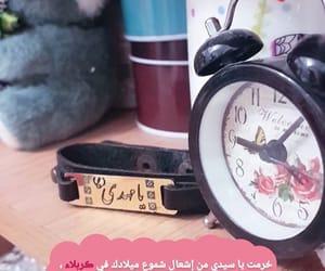 صاحب الزمان, المنتظر, and المهدي image