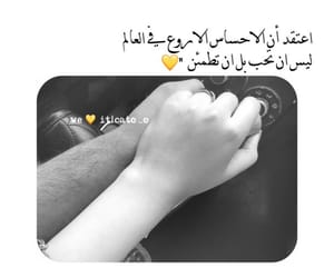 hands, pic, and الأروع image