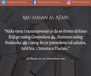 islam, bosnian, and deen image